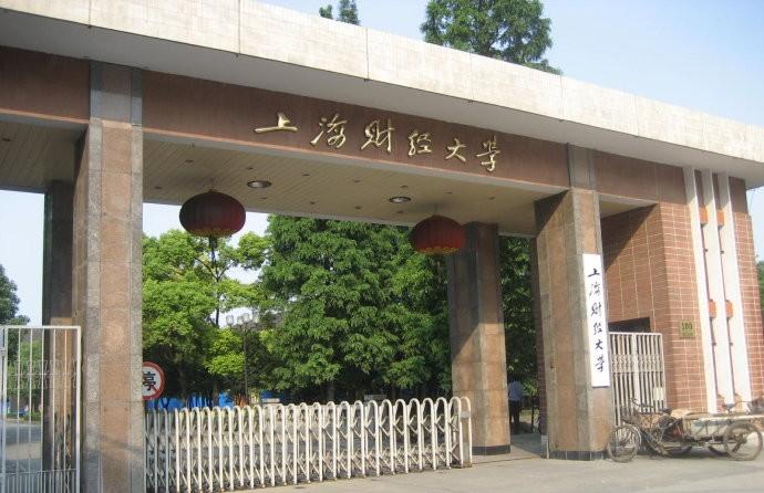 上海财经大学火灾自动报警信息系统